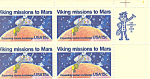 Click here to enlarge image and see more about item p20046: #1759, 15 cent Viking Misson to Mars Zip Code Block