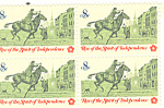 Click here to enlarge image and see more about item p20061: #1478- 8 Cent Postrider Block