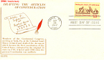 Click here to enlarge image and see more about item p20084: #1726-13 cent Articles of Confederation FDC Cachet