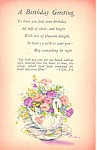 Click here to enlarge image and see more about item p21020: Eye hath not seen nor ear heard, 1 Cor. 2:9