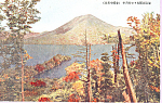 Japanese Mountain and Lake Scene