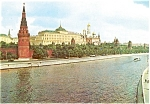 Click here to enlarge image and see more about item p2475: Moscow Russia  The Kremlin Postcard p2475
