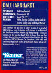 Click to view larger image of Dale Earnhardt Winner s Circle Card 1996 p27135 (Image2)