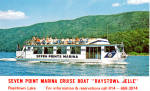 Raystown Belle  Seven Points Marina  Maryland p28893