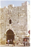 Click here to enlarge image and see more about item p4508: Herodes Gate Jerusalem Israel Postcard p4508