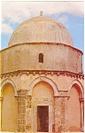Click here to enlarge image and see more about item p4620: Jerusalem Israel Chapel of the Ascension Postcard p4620