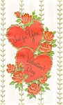 Click here to enlarge image and see more about item p4901: Just For You Valentines Greeting Card