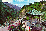 Click here to enlarge image and see more about item cs5187: Tsu mu Bridge and Orchis Pavilion Taroko Taiwan cs5187