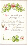 Lo I Am With You Alway, Matt.28:20 Postcard