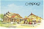 Click here to enlarge image and see more about item p9497: Pavilion of Burma Expo 67 Postcard p9497