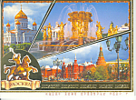 Moscow Russia Souvenir Folder of 12 Postcards sf0234