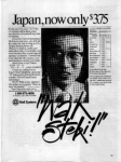 Click here to enlarge image and see more about item sm028206: Bell Telephone Calls to Japan Ad Feb 1982