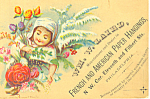 Wall Paper Hanger Trade Card tc0067