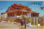 Click here to enlarge image and see more about item v0108: Expo 67 Burma Pavilion Postcard