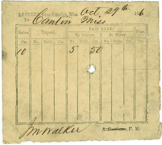 1864 Confederate Postal Receipt (Image1)