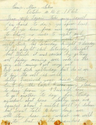 2nd Mississippi Cavalry Letter (Image1)