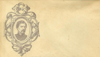 Patriotic Cover, General George B. Mcclellan