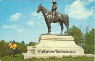 General U.S. Grant Statue, Vicksburg, Mississippi (Image1)
