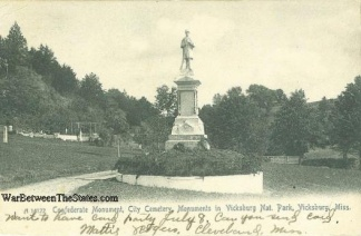 Confederate Monument, Vicksburg National Park (Image1)