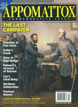 Appomattox Commemorative Issue (Image1)