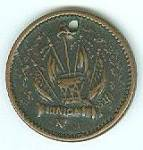 Click to view larger image of Civil War Patriotic Token, Army & Navy (Image1)